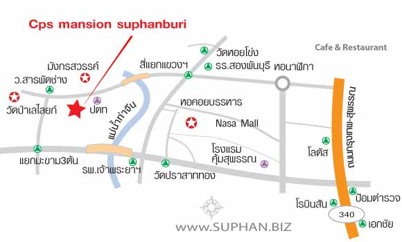 แผนที่ Cps mansion suphanburi