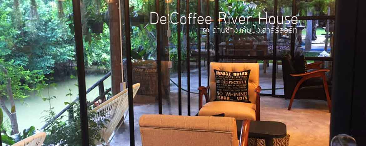De'Coffee River House